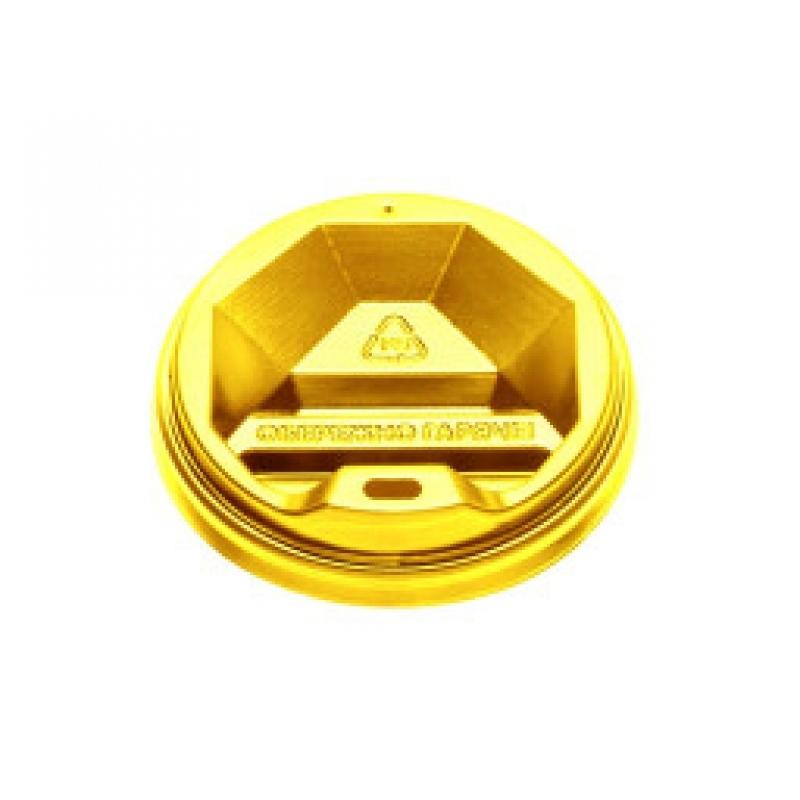 Крышка желтая КВ - 80 для стакана 340 мл