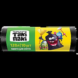 Пакеты для мусора черные Такі Пакі 120 л/10 шт