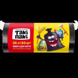 Пакеты для мусора Такі Пакі 35 л/50 шт