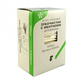Зубочистки c ментолом в индивидуальной упаковке 1000 шт