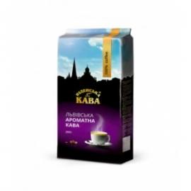Кофе молотый Віденська кава Львівська Ароматна 250 гр