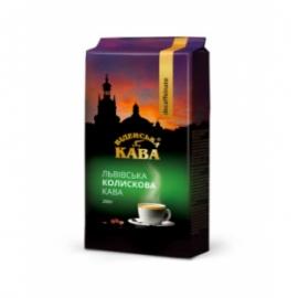 Кофе молотый Віденська кава Львівська Колискова 250 гр